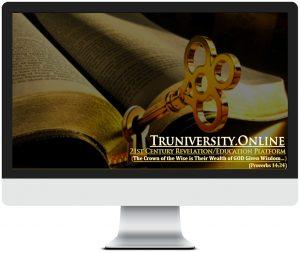 truniversity_r_imac_1283