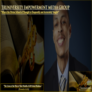 truniversity_identify_graphic_512