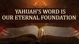Yahuah_Word_Foundation