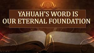 Yahuah_Word_Foundation_1